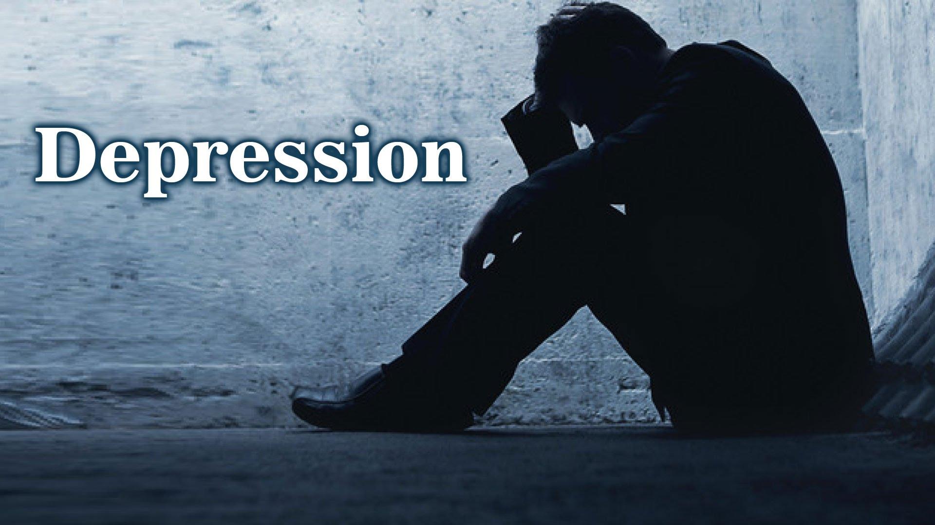 المبادرة بعلاج الاكتئاب